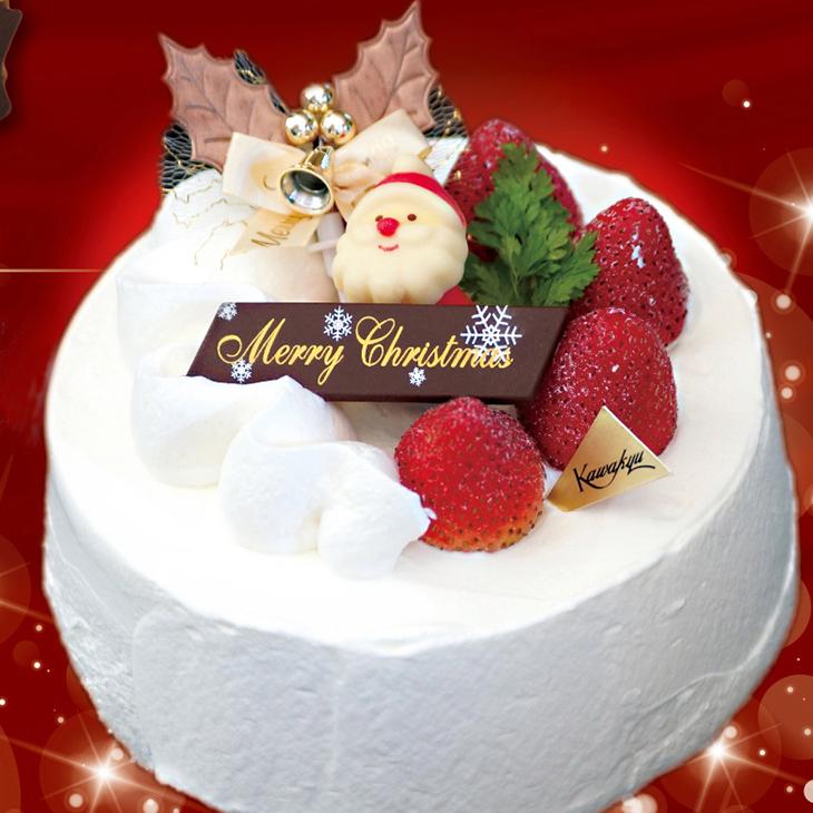 ホテル川久のクリスマスケーキ