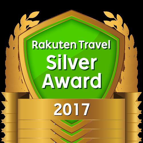 「楽天トラベルシルバーアワード2017」「楽天トラベル日本の宿アワード」をダブル受賞