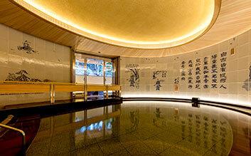 高野槙(こうやまき)の内風呂