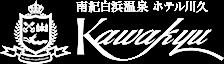 카와큐 호텔